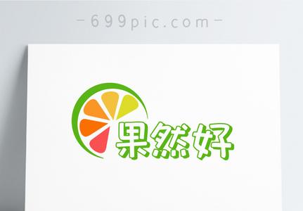 果然好水果店logo图片