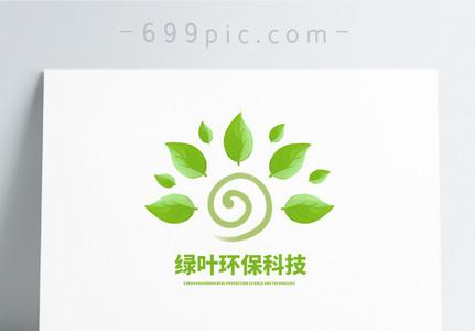绿色简约树叶环保公益类logo图片