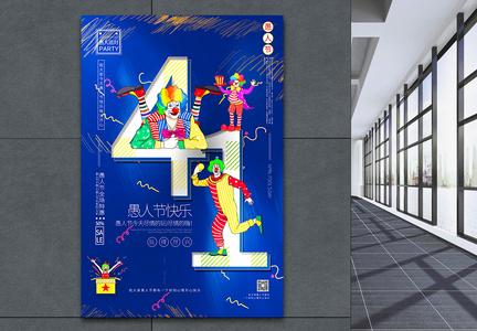 蓝色混搭线条融字愚人节促销海报图片