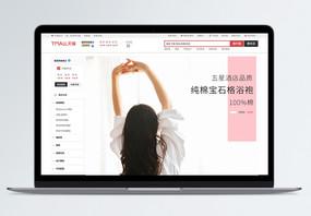 简约浴袍浴巾淘宝详情页图片