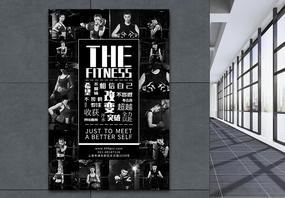黑白大气拳击运动健身海报图片