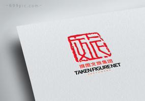 文旅集团logo设计图片