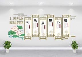 君子六艺教育类文化墙图片