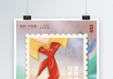 61儿童节红领巾创意简约节日海报图片