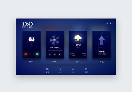 web首页车载系统科技感界面图片