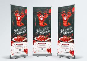 手绘风小龙虾美食促销X展架图片