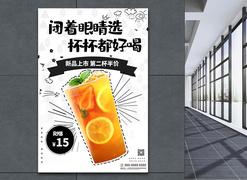 冷饮果汁·模板图片