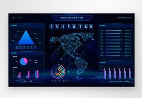 UI设计数据可视化大屏web界面设计图片