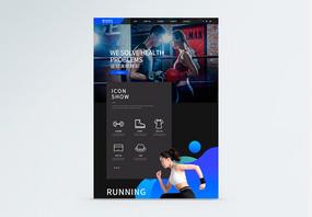 UI设计运动服饰器材品牌商城首页web界面图片