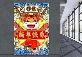 大气国潮风2021牛年春节宣传海报图片
