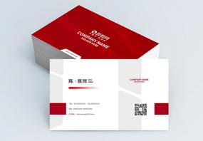 红色简约商务名片图片