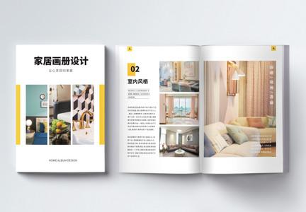 室内家居画册设计整套图片