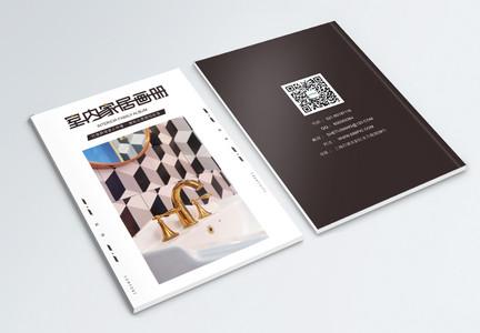 室内家居画册封面设计图片