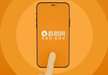 智能手机样机贴图图片