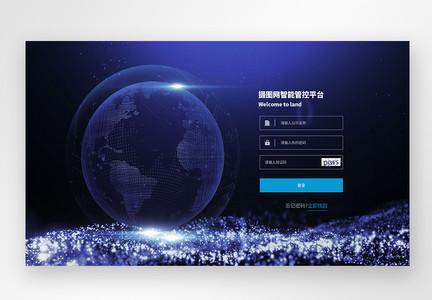 蓝色科技风企业智能后台登陆页面图片