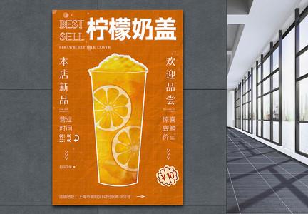 简约时尚美食饮品海报图片
