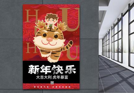 中国风国潮牛年大吉创意海报图片