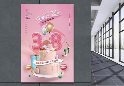 粉色创意大气38妇女节商场促销海报图片