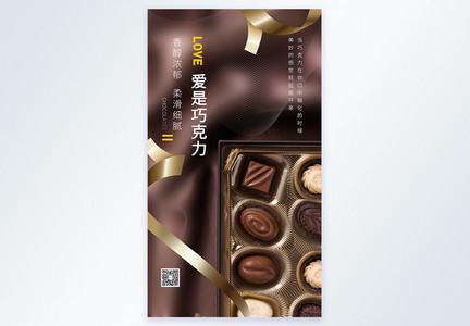 简约时尚美食摄影图海报图片