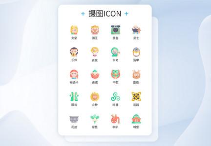 游戏闯关类人物图标icon图片