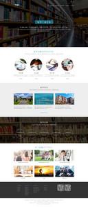 蓝色留学生教育留学咨询网模板图片