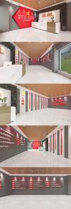 红色八大明确社会主义思想文化墙图片