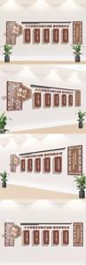 大力发展乡村振兴战略内容知识文化墙设计图片