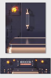 数码狂欢购C4D电商海报banner背景图片