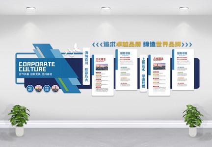 蓝色简约公司形象宣传企业文化墙图片