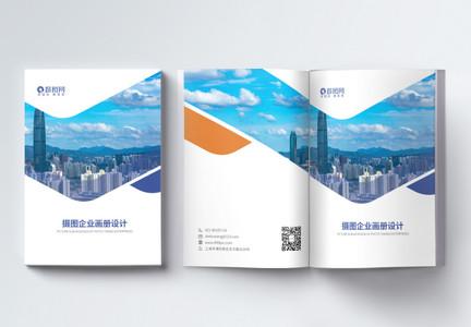 高端企业集团公司宣传画册图片