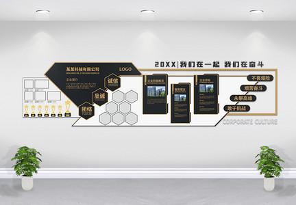 黑金企业公司文化墙展板大气图片