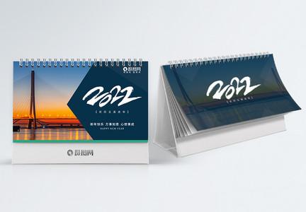2022虎年企业旅游新年台历图片