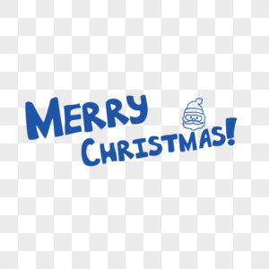 圣诞节字体设计图片