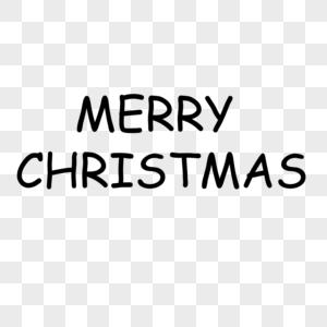 圣诞节字体图片