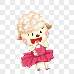 穿裙子的羊图片