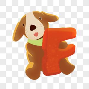 字母和狗图片