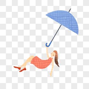 随伞飘落的女孩图片