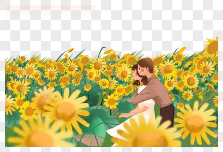葵花里的情侣图片