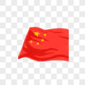 红旗【根据相关法律法规,国旗图案不得用于商标和广告】图片
