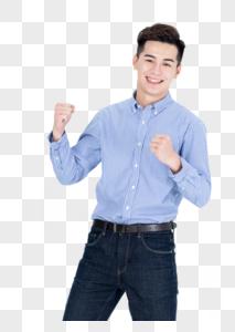 商务男性胜利开心欢呼状态图片图片