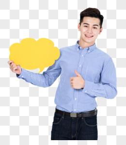 手拿对话框KT板年轻男性图片