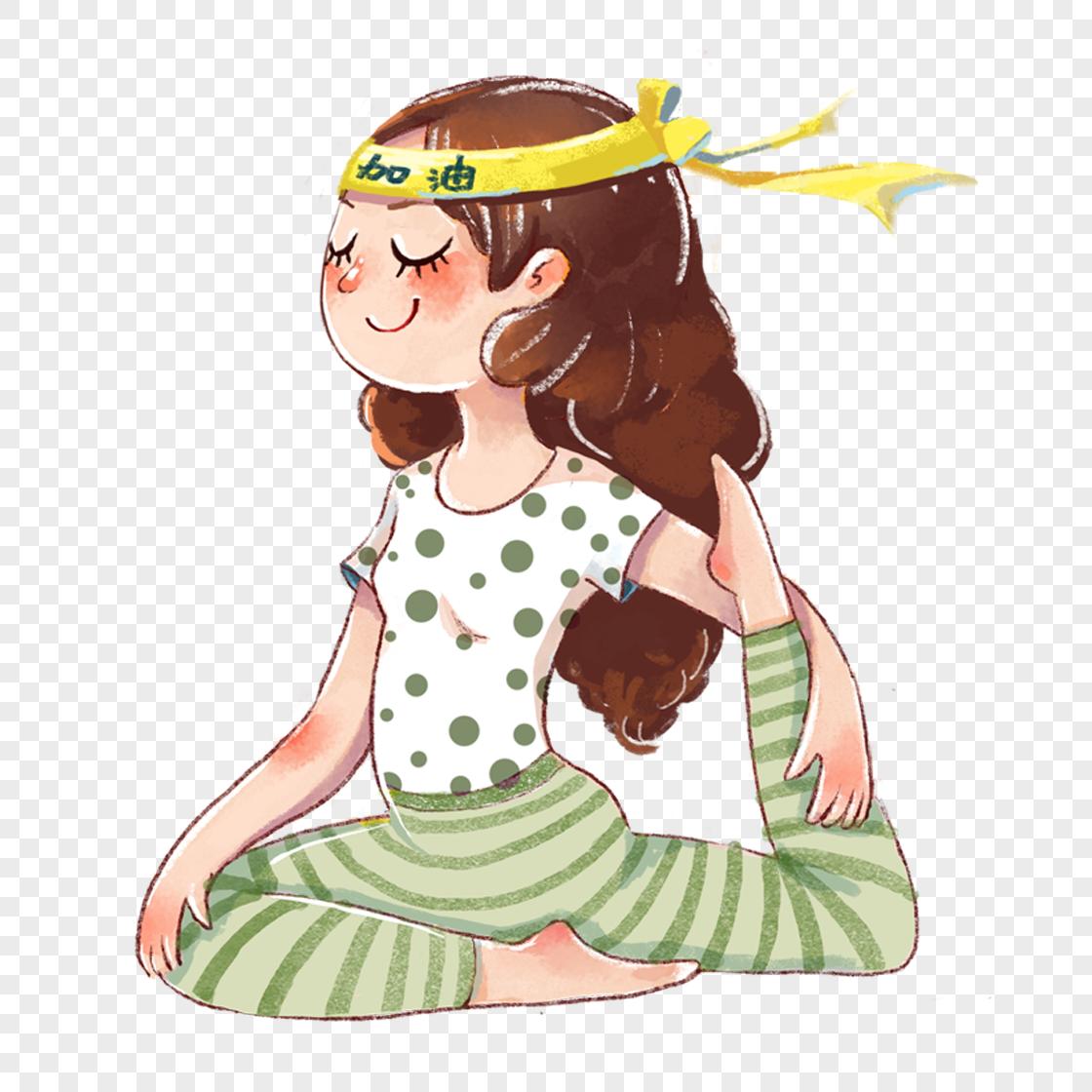 图片 素材 手绘/卡通元素 瑜伽女孩.