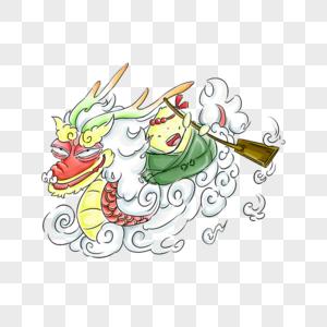 龙与粽子图片