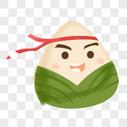 可爱粽子图片