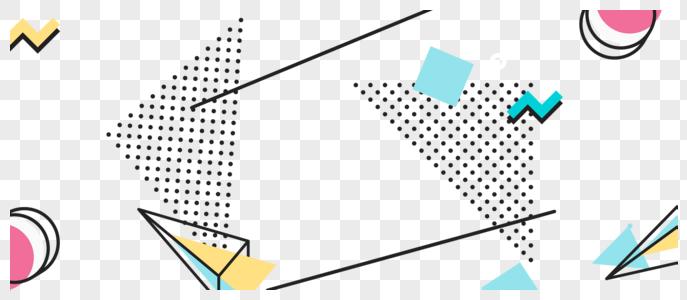 几何背景图片