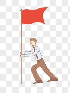 拿着红旗的商务男人图片