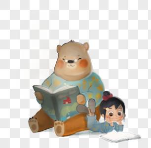 小熊陪小女孩读书图片
