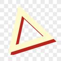 立体三角形图片