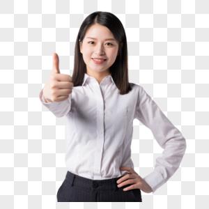 商务女性白领竖大拇指点赞图片图片