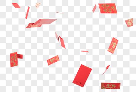 满天飞的红包图片